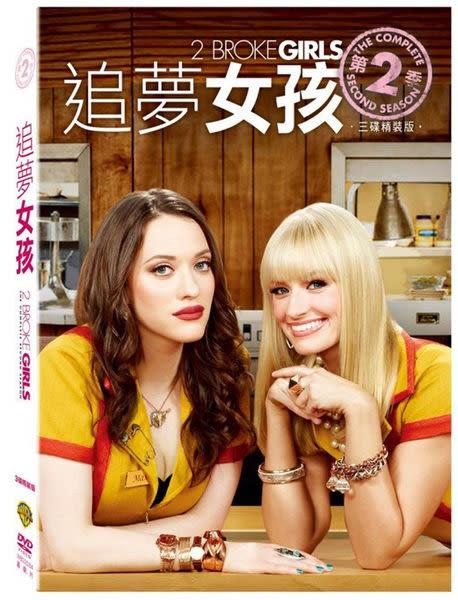 追夢女孩 第2季 DVD 歐美影集 (購潮8)