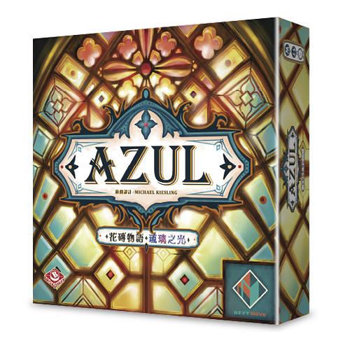 『高雄龐奇桌遊』 花磚物語 琉璃之光 Azul:Stained Glass of Sintra 繁體中文版 正版桌上遊戲專賣店