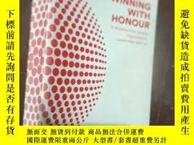 二手書博民逛書店英文原版罕見WINNING WITH HONOUR inrela