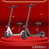 朗匯小型電動滑板車成年男女折疊電動車迷你代駕便攜代步車電瓶車 交換禮物 YXS