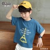 小象漢姆童裝男童短袖T恤兒童夏天半袖體恤衫夏裝新款中大童 米希美衣