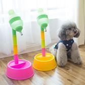 韓國Purmi狗飲水器掛式自動飲水機泰迪喂水餵食水壺狗盆貓飲水器ATF 美好生活居家館