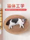 貓抓板碗形貓窩貓爪板窩磨爪器瓦楞紙耐磨貓抓盆貓玩具 『洛小仙女鞋』YJT