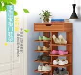 家用置物架子經濟型實木色小鞋櫃收納主圖第二款 創意家居生活館