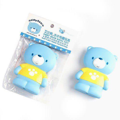 【奇買親子購物網】艾比熊水中有聲玩具