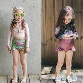 女童泳衣 長袖防曬分體高腰褲遮肚可愛泳裝【奇趣小屋】