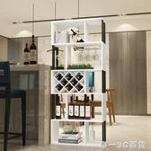 落地式酒櫃家用隔斷櫃簡約創意吧臺紅酒架展示櫃客廳裝飾置物架【帝一3C旗艦】YTL