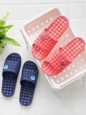 浴室拖鞋買一送一浴室拖鞋女夏季室內防滑洗澡家居家用情侶涼拖鞋男夏天新年禮物