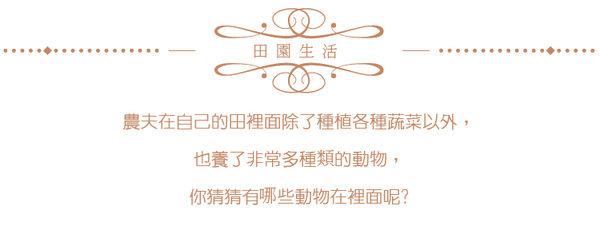 零錢包-田園生活織畫緹花卡片零錢包 紅藍-REORE