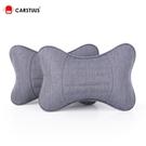 汽車靠枕 汽車頭枕靠枕護頸枕車用抱枕靠墊四季通用護頸枕車載枕頭用品