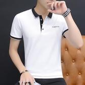 夏季短袖t恤男潮流冰絲翻領POLO衫男士體恤有領上衣服純棉半截袖 酷男精品館