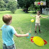 玩具樂巢穿梭拉拉球兒童運動親子體育互動鍛煉身體臂力兒童體育WD 晴天時尚館