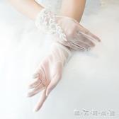 印象嫁到韓式新款新娘婚禮短款網紗手套白色繡花縫珠亮鑚紗手套 晴天時尚館