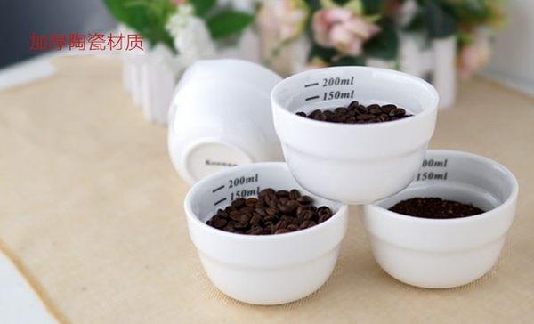 [協貿國際]標準杯測勺咖啡評測杯咖啡評測勺評測碗1套入