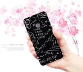 [U12 Life 軟殼] HTC U12life HTC_2Q6E1 手機殼 保護套 外殼 數學公式