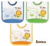 Simba 小獅王辛巴 套頭圍兜 (足球) 綠/藍/橘