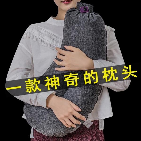枕頭便捷充氣枕黑科技高科技男實用女創意禮物旅行宿舍寢室學生必備懶人神器推薦