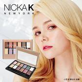 美國 Nicka.K 完美 12色眼影盤 (附雙頭眼影棒) ◆86小舖 ◆