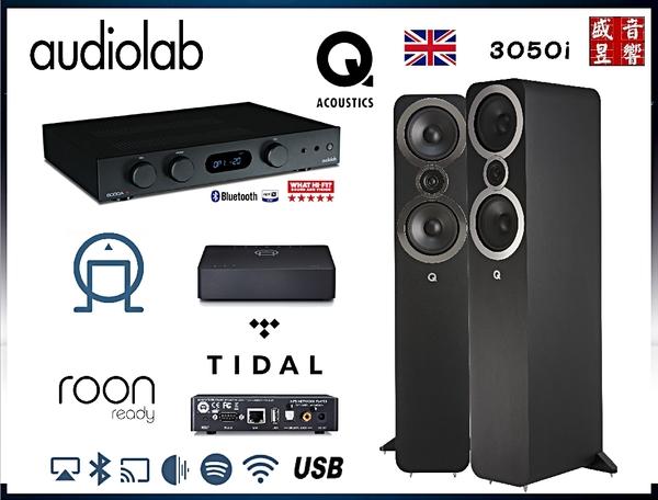 『振興搶先購』Q Acoustics 3050i 喇叭+ Audiolab 6000A 擴大機+PRIMARE NP5 PRISMA 串流機