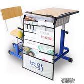 多功能創意課桌收納袋學生用書掛袋書桌掛袋書本書立掛架掛書袋 街頭布衣