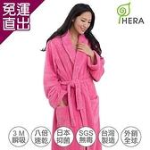 HERA 3M專利瞬吸快乾抗菌超柔纖-浴袍-任選 蜜桃紅【免運直出】