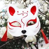彩繪狐貍面具日式和風妖貓二次元動漫男女自拍舞會抖音離人直播小明同學
