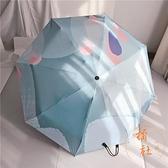 太陽傘防曬雨傘五折太陽傘韓版折疊【橘社小鎮】