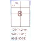 阿波羅 9208 A4 雷射噴墨影印自黏標籤貼紙 8格 105x74.2mm 20大張入