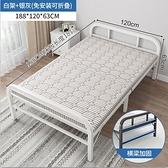 折疊床 折疊床單人床家用經濟型醫院陪護簡易出租房雙人加固鐵架硬木板床【快速出貨八折搶購】