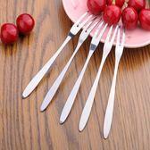 現貨-不銹鋼水果叉 二齒叉 蛋糕叉 甜點叉 水果簽 小叉子【B106】『蕾漫家』