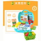 【17mall】多功能家家酒兒童玩具-仿...
