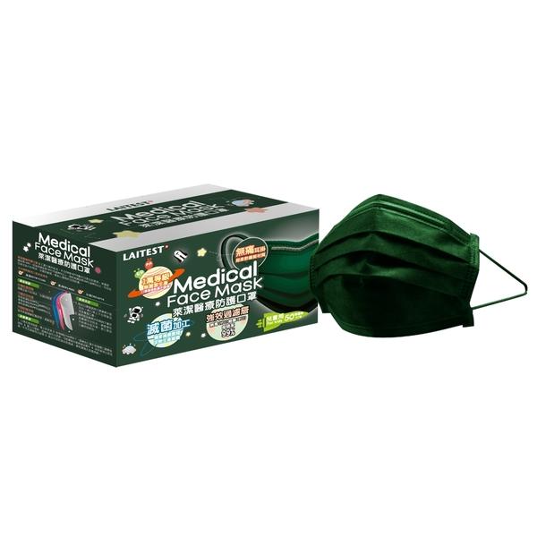 萊潔 LAITEST 醫療防護口罩(兒童) 軍墨綠- 50入盒裝