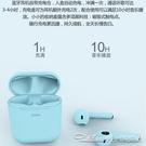 (快出)無線藍芽耳機安卓通用適用馬卡龍男女生單雙耳跑步運動入耳式超長待機
