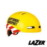 《LAZER》比利時 STREET JR 兒童用安全帽 - 交通款 (Y52-56cm)
