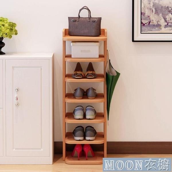 鞋架家用多功能多層鞋櫃簡易迷你鞋櫃門後仿實木色鞋櫃門口YYJ 【快速出貨】