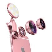 廣角鏡頭 抖音神器廣角手機鏡頭魚眼微距攝像頭 城市科技