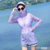 2018夏季新款防曬衣女中長款大碼防曬衫長袖寬鬆百搭薄外套沙灘服 溫暖享家