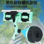 擦窗器 擦玻璃器雙面伸縮桿擦窗神器玻璃噴水刮刀刮水清潔器工具 CP3267【甜心小妮童裝】