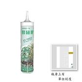 翠筠易施肥-觀葉植物用250cc【愛買】