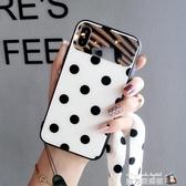 波點鏡子xs max蘋果x手機殼玻璃iphone8掛繩7p潮牌6splus新款xr女 魔方數碼館雙十一特惠