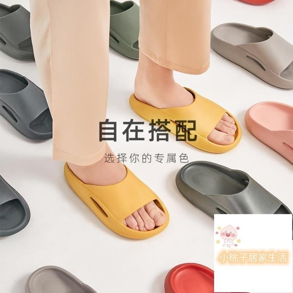 厚底情侶室內浴室防滑拖鞋居家拖鞋女夏季【小桃子】
