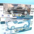 BENTLEY 賓利 超仿真合金車 (18號白盒)/一台入{促199}1:38模型車 迴力車 生TOP314