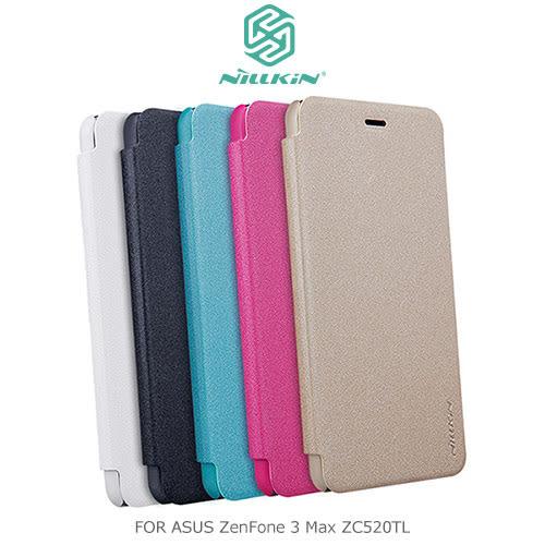 NILLKIN ASUS ZenFone 3 Max ZC520TL 星韻皮套 側翻皮套 保護套 手機套 ZF3M