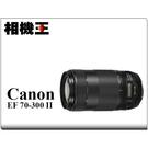 ★相機王★Canon EF 70-300...