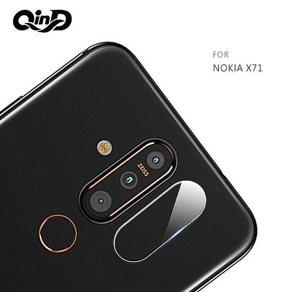 ~愛思摩比~NOKIA X71 鏡頭玻璃貼 鏡頭保護貼 硬度9H