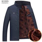中年男裝夾克新款爸爸秋冬裝外套加絨加厚40歲50中老年人冬裝    韓小姐