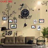 鐘表歐式掛鐘個性創意現代簡約客廳臥室靜音家用小鳥掛表石英時鐘 zone ~黑色地帶