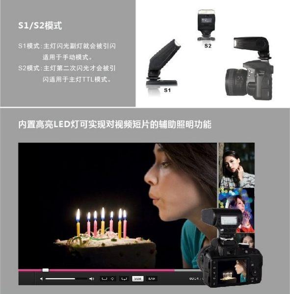 美科 MeiKe MK320 MK-320 閃光燈  GN值32 for FUJI系統 X70 XT-2