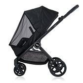 Moov Design Vida 嬰兒手推車-專用蚊帳[衛立兒生活館]