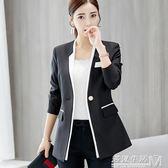秋裝新款韓版氣質修身小西裝外套女時尚拼接中長款顯瘦小西服  遇見生活